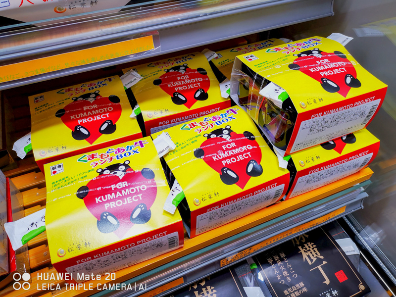 熊本熊便當-07.jpg