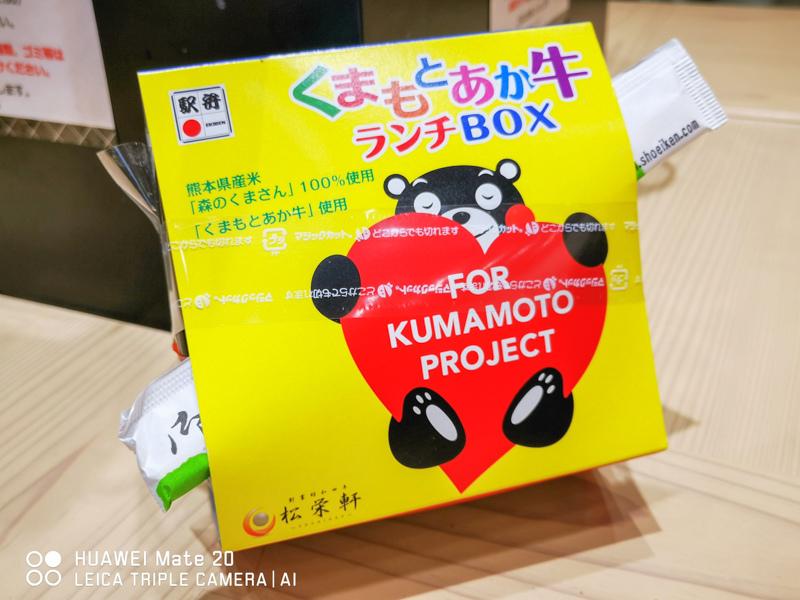 熊本熊便當-25.jpg