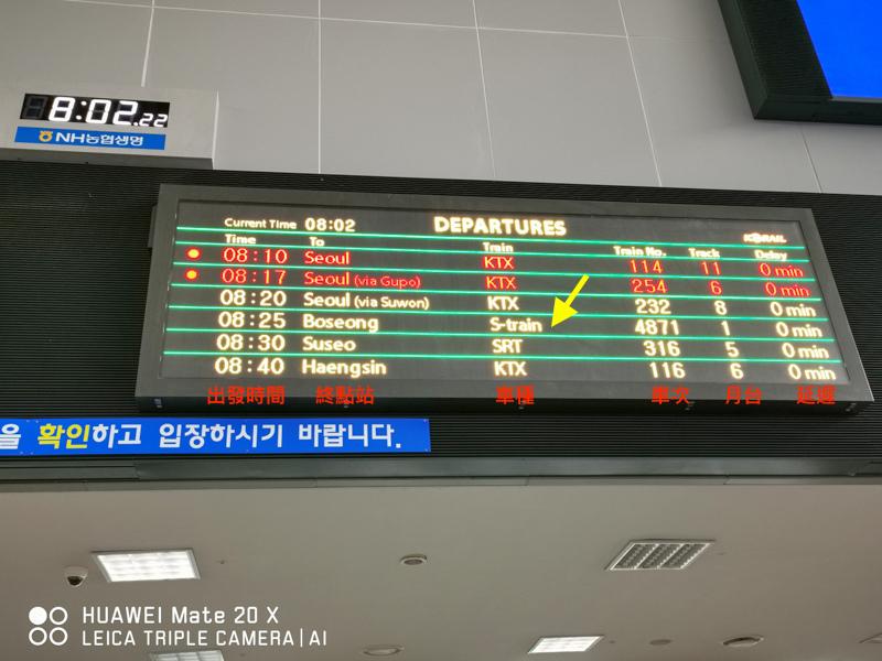 S-train搭乘-06.jpg