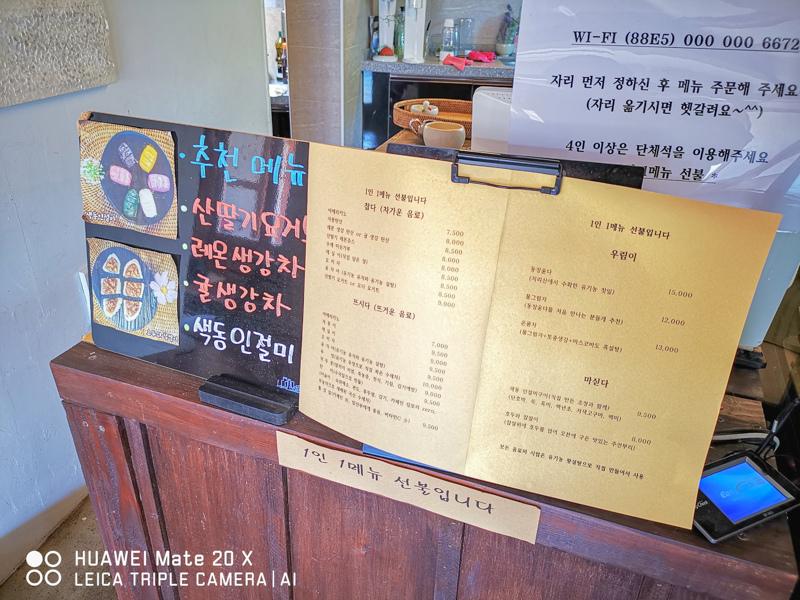 慶州傳統茶-09.jpg
