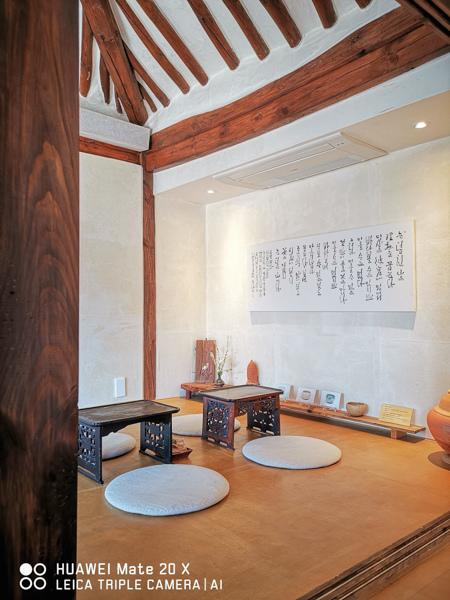 慶州傳統茶-13.jpg