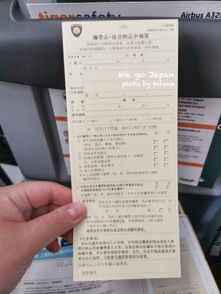 花卷機場-05拷貝.jpg