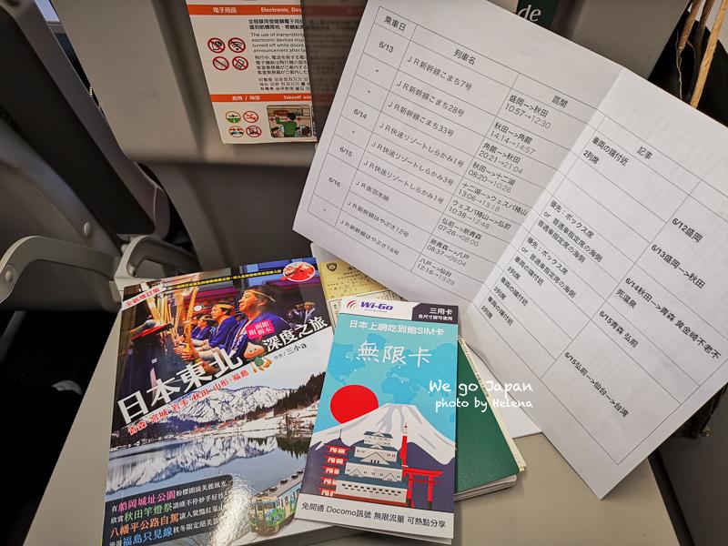 花卷機場-02拷貝.jpg