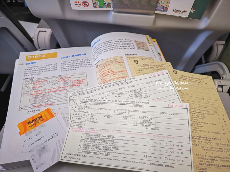 花卷機場-03拷貝.jpg