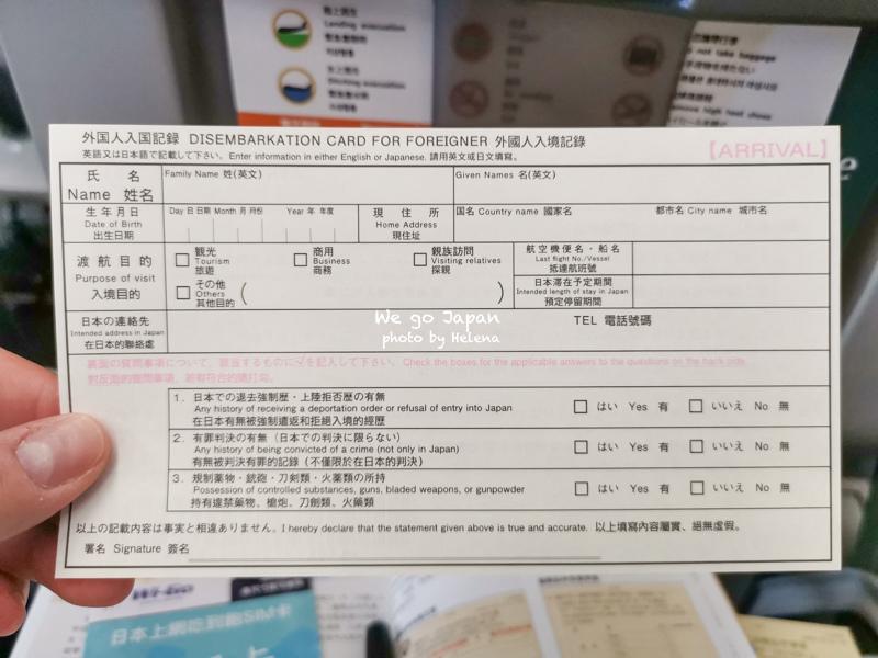 花卷機場-04拷貝.jpg