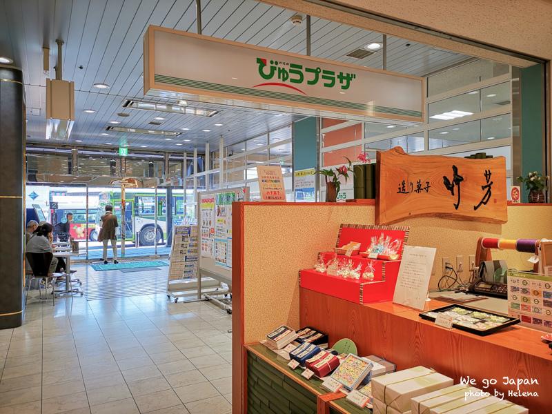 盛岡站換PASS-02拷貝.jpg