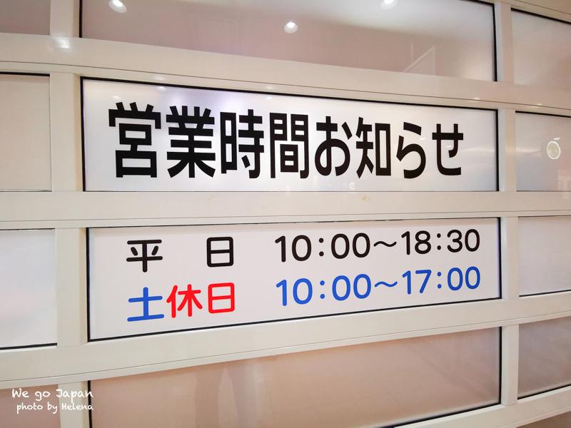 盛岡站換PASS-04拷貝.jpg