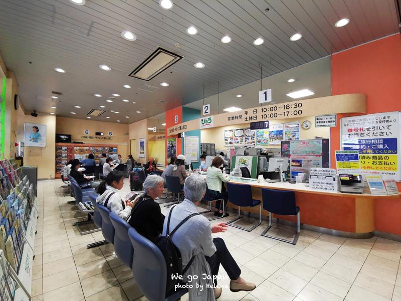 盛岡站換PASS-08拷貝.jpg