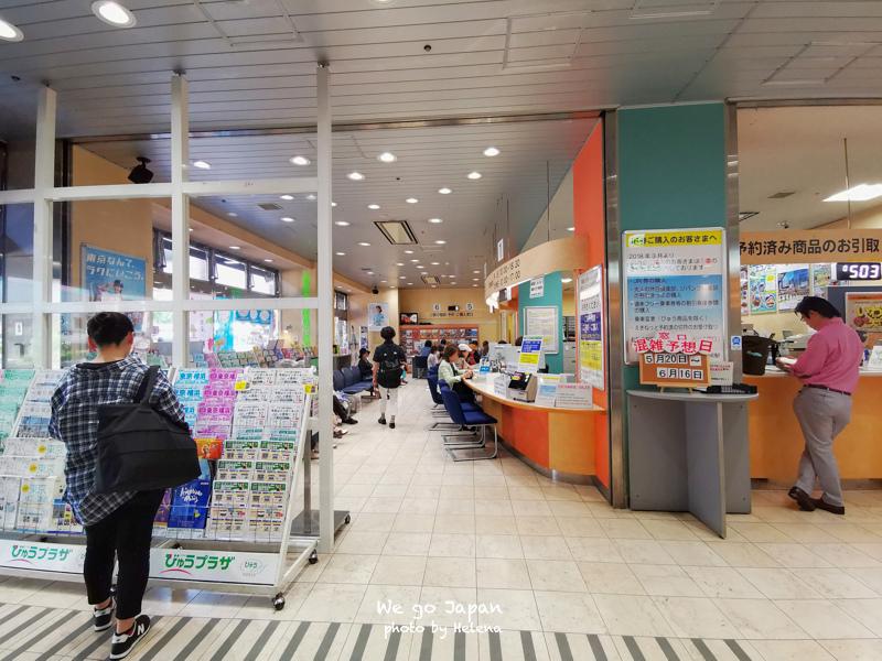 盛岡站換PASS-07拷貝.jpg