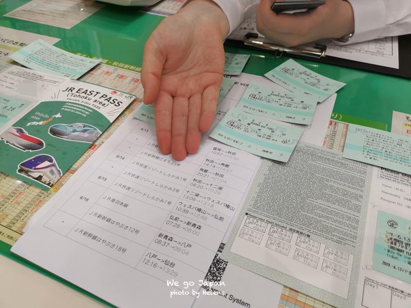 盛岡站換PASS-13拷貝.jpg