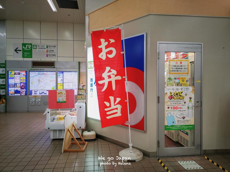 盛岡站換PASS-17拷貝.jpg