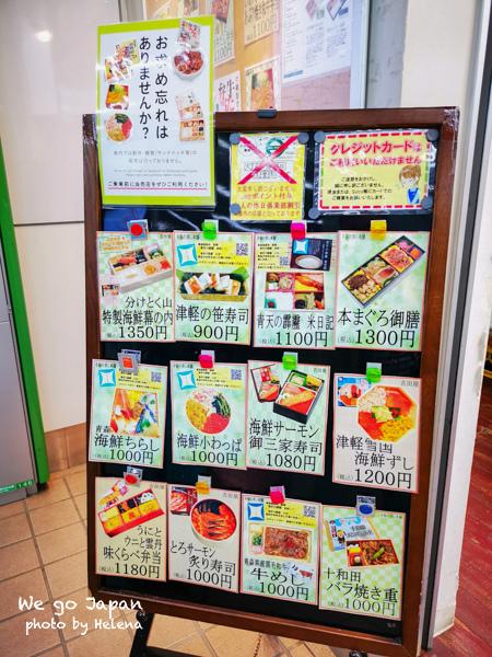 盛岡站換PASS-18拷貝.jpg