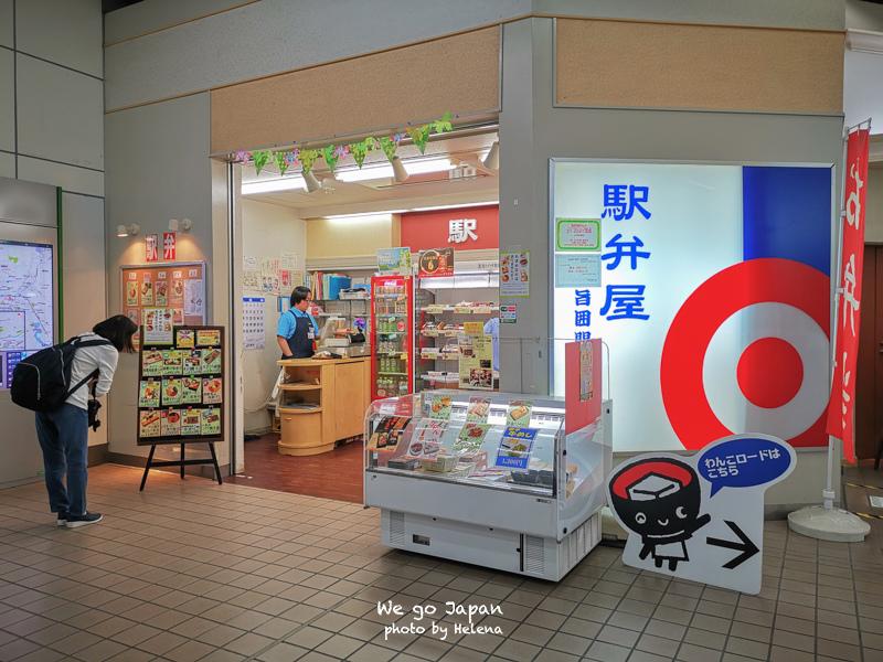 盛岡站換PASS-16拷貝.jpg