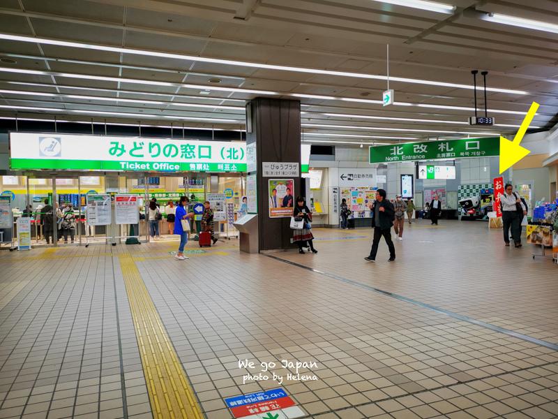 盛岡站換PASS-15拷貝.jpg