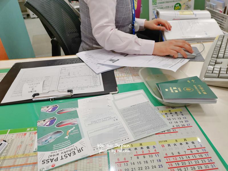 盛岡站換PASS-12拷貝.jpg
