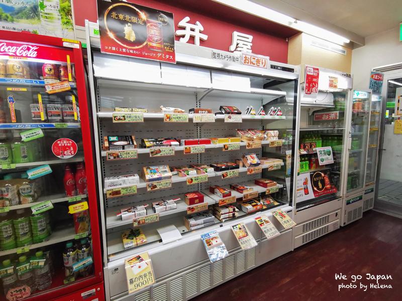盛岡站換PASS-20拷貝.jpg