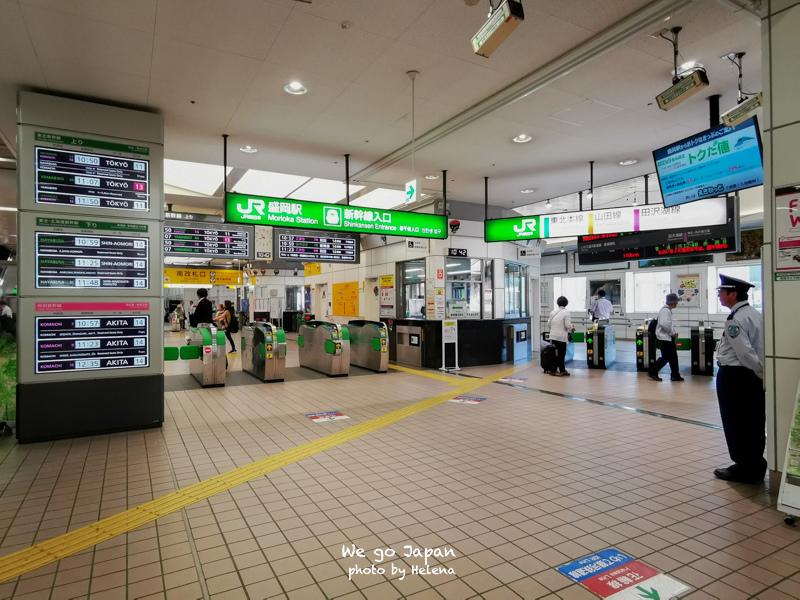 盛岡站換PASS-21拷貝.jpg