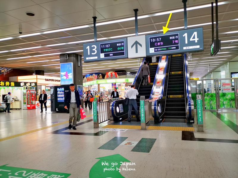 盛岡站換PASS-27拷貝.jpg
