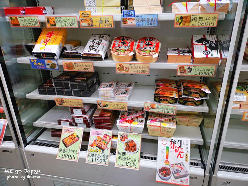 盛岡站換PASS-24拷貝.jpg