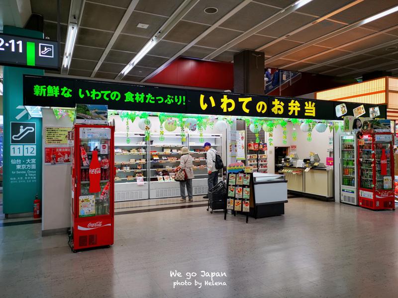 盛岡站換PASS-22拷貝.jpg