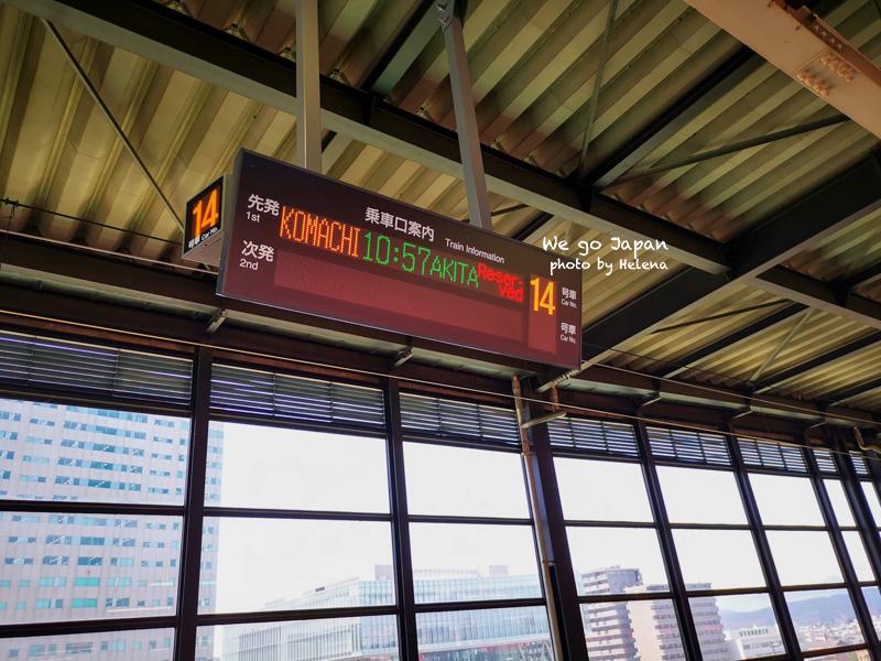 盛岡站換PASS-31拷貝.jpg