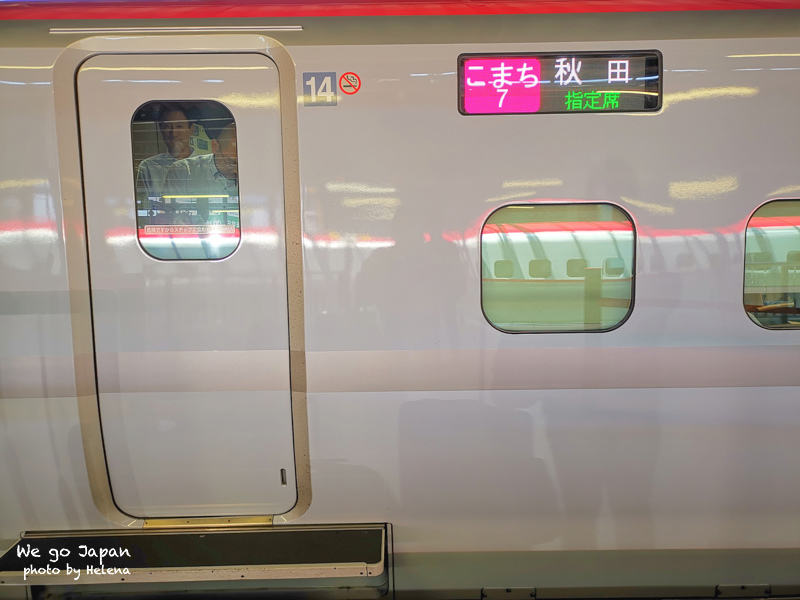 盛岡站換PASS-33拷貝.jpg
