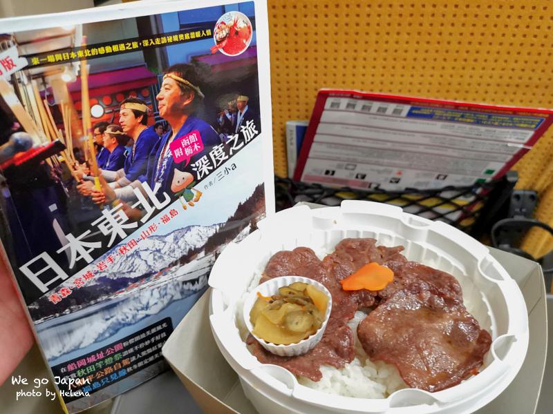 盛岡站換PASS-37拷貝.jpg