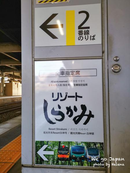 五能線(1)-07.jpg