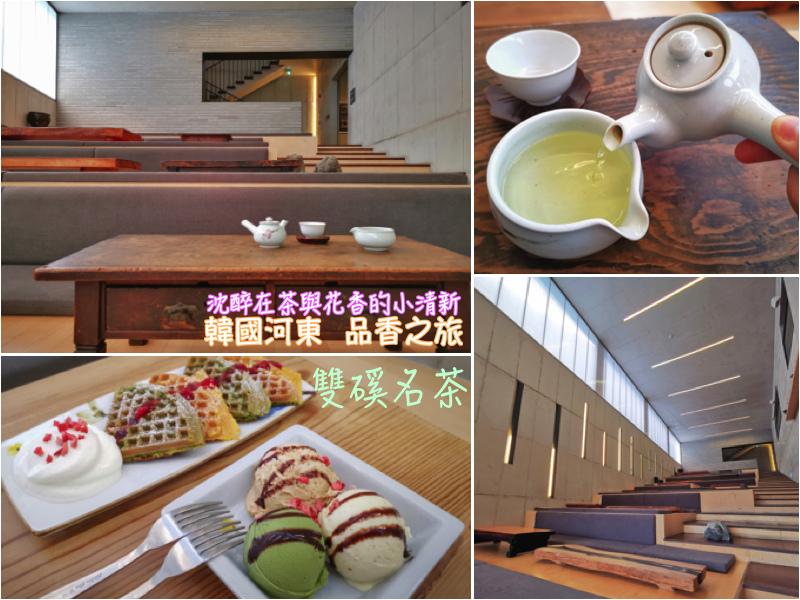 雙磎名茶-01拷貝.jpg