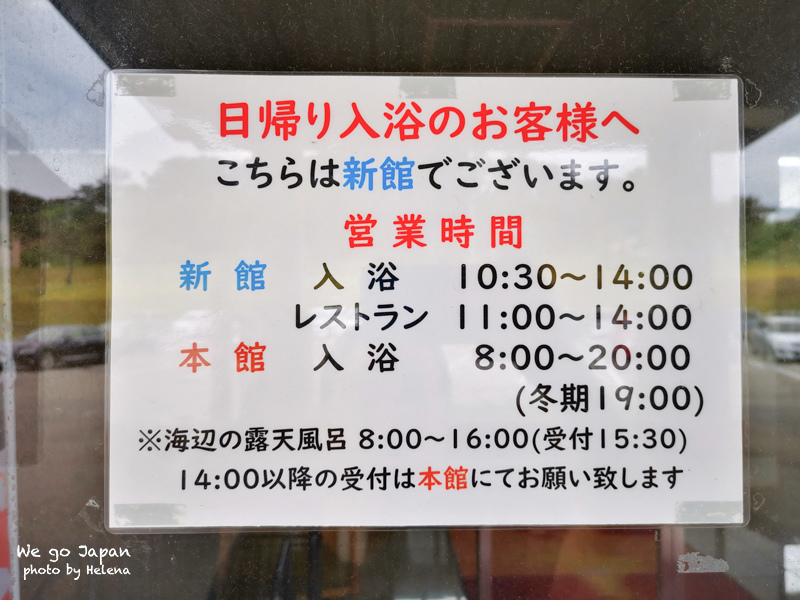 溫泉日歸-11.jpg