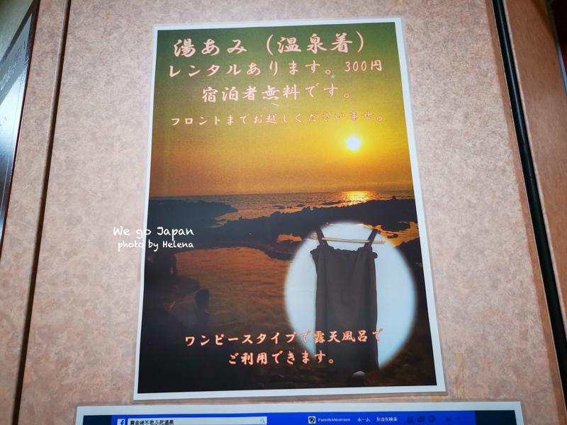 溫泉日歸-14.jpg
