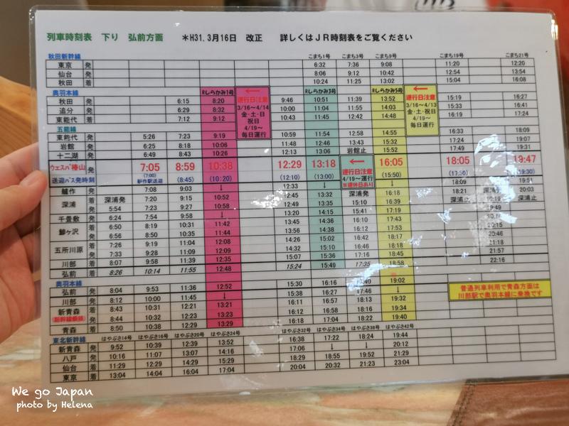 不老不死溫泉住宿-04.jpg
