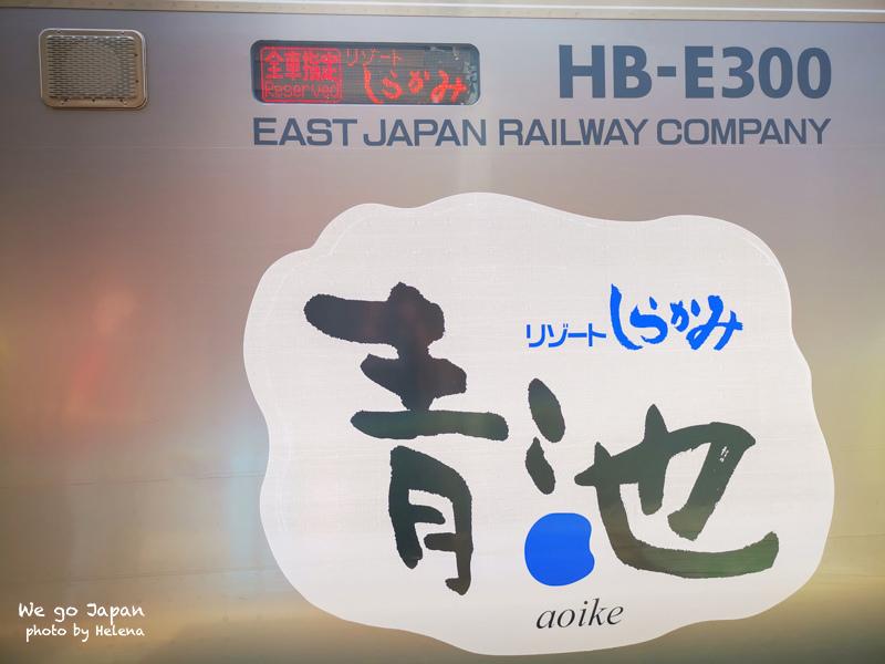 五能線(2)-05.jpg