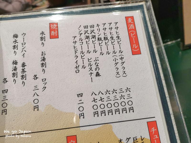 無限堂秋田站-14.jpg