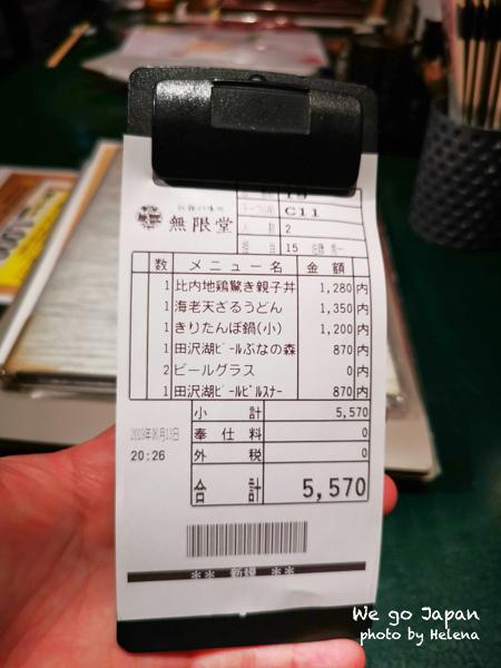 無限堂秋田站-27.jpg