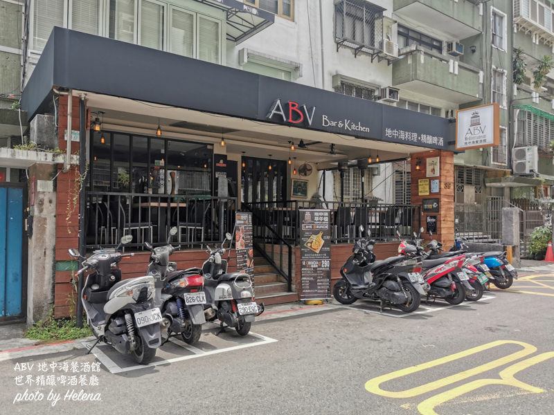 ABV地中海餐酒館-02.jpg