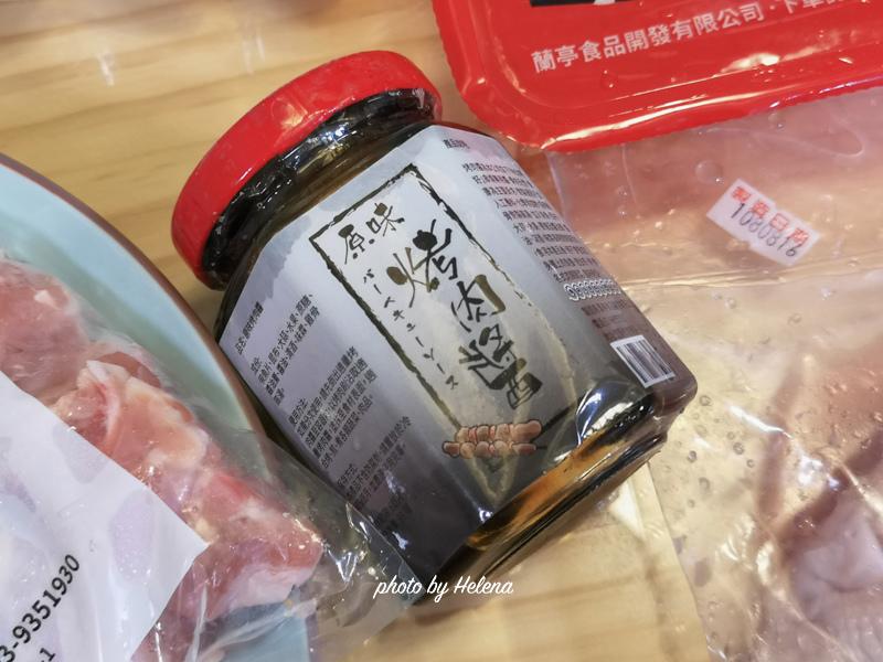 五根烤肉-15.jpg