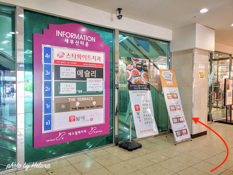 豆田裡2號店-04.jpg