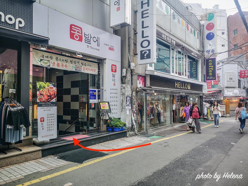 豆田裡2號店-05.jpg