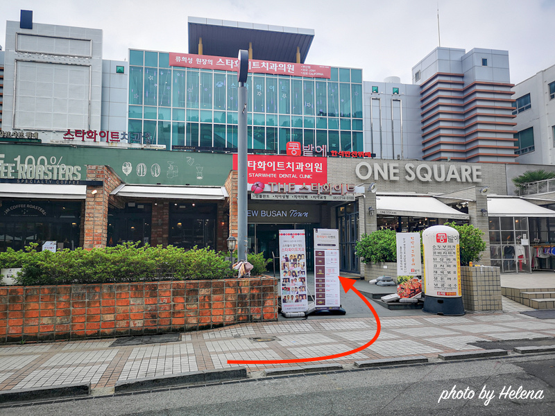 豆田裡2號店-03.jpg