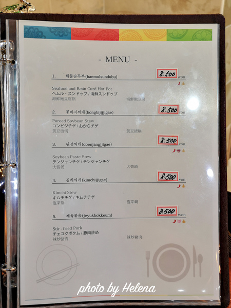 豆田裡2號店-13.jpg