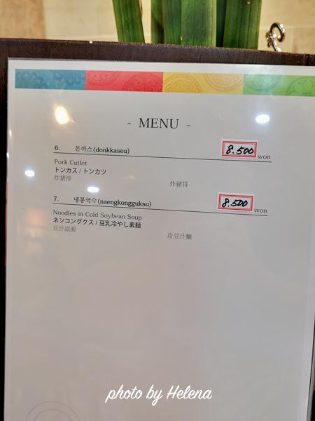 豆田裡2號店-14.jpg