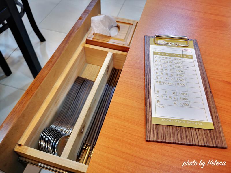 豆田裡2號店-18.jpg