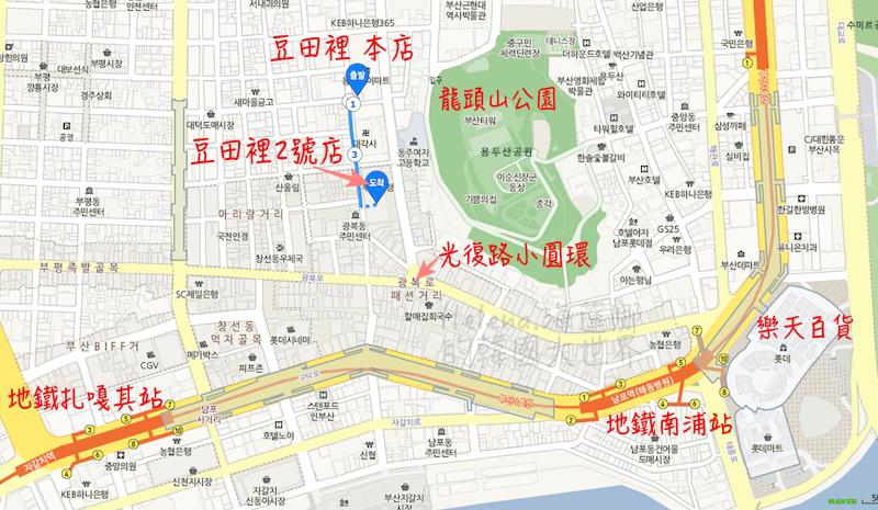 豆田裡地圖.jpg