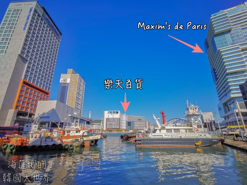Maxim%5Cs de Paris-04.jpg