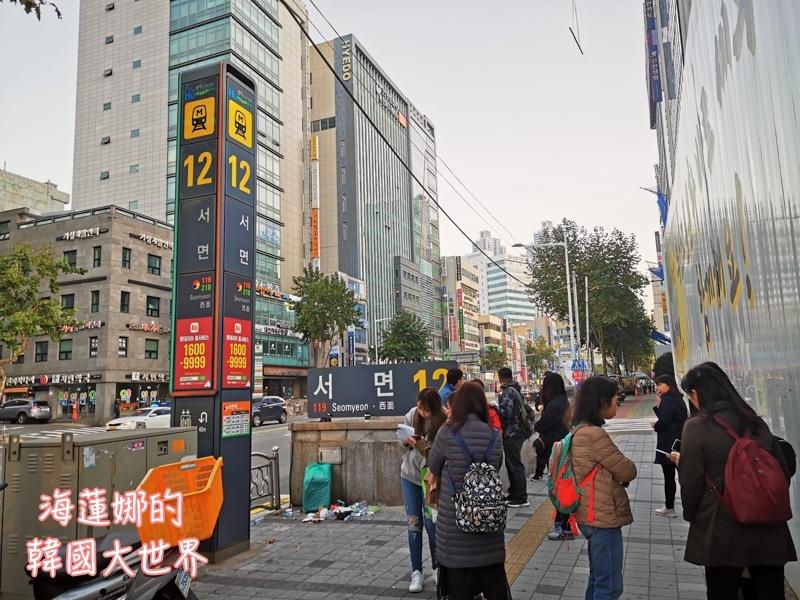 內藏山(釜山出發)-03.jpg