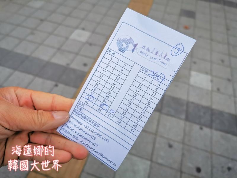 內藏山(釜山出發)-05.jpg