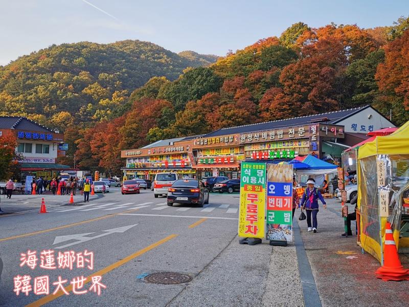 內藏山(釜山出發)-10.jpg