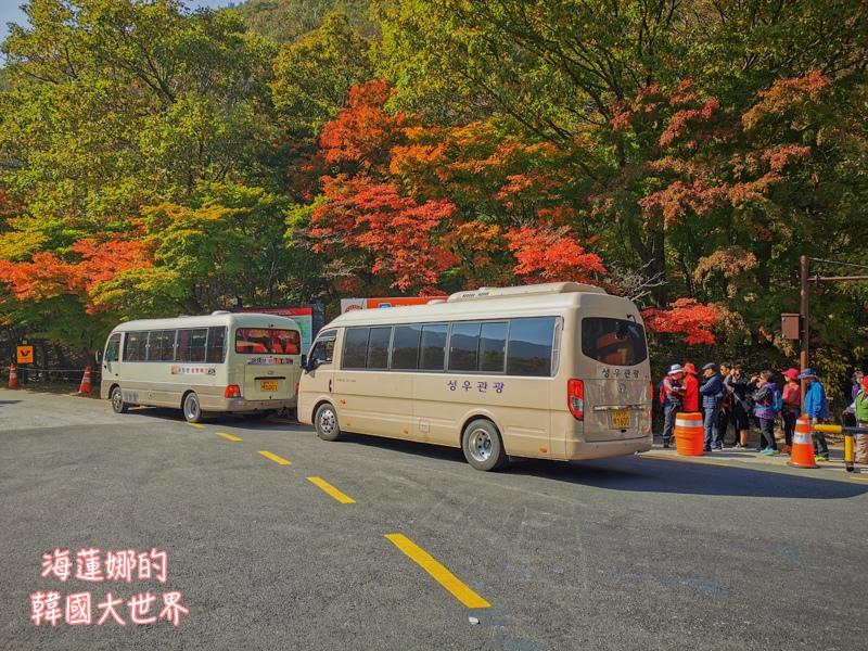 內藏山(釜山出發)-16.jpg