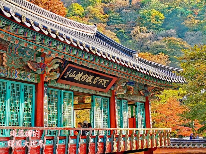 內藏山(釜山出發)-45.jpg